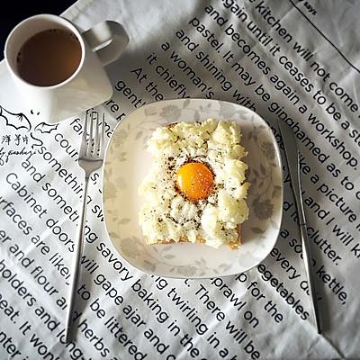 高颜值快手早餐——火烧云吐司