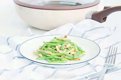 【一食呓语】刀豆炒鸡柳。
