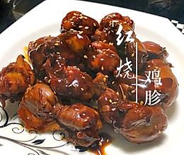#硬核菜谱制作人#红烧鸡胗的做法