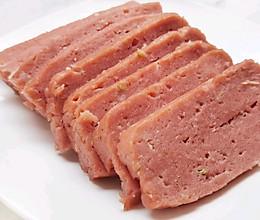 #宅家厨艺 全面来电#自制午餐肉,做法简单,不含任何添加剂的做法