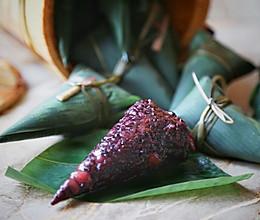 紫米八宝锥形粽子的做法