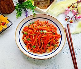 #夏日撩人滋味#胡萝卜炒肉丝的做法