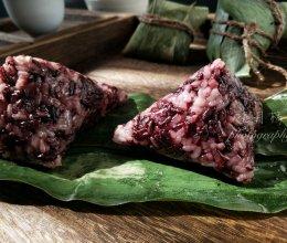 紫米蜜枣粽#甜粽VS咸粽,你是哪一党?#的做法
