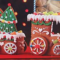 姜饼屋和姜饼小火车的图纸及配方