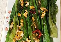 蒜泥油麦菜的做法