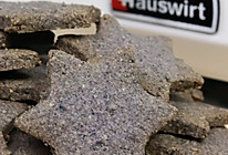 黑芝麻饼干,养生的小饼干~的做法