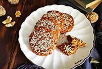 #《风味人间》美食复刻大挑战#咖啡核桃酥的做法
