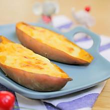 芝士焗地瓜  宝宝辅食食谱
