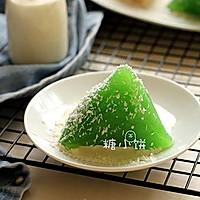 【椰浆班兰西米粽】水晶粽子的做法图解10