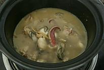 生蚝煲的做法