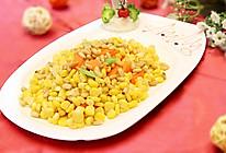 灿烂金秋的时节你的玉米和谁在一起-松仁炒玉米的做法