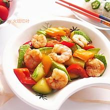 虾仁热炒西葫芦