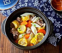 #入秋滋补正当时#玉米胡萝卜山药排骨汤的做法