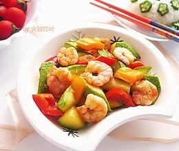 虾仁热炒西葫芦的做法