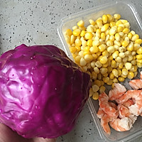 减肥水果蔬菜沙拉的做法图解1