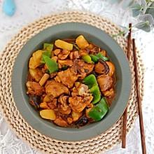 超简单的下饭菜-黄焖鸡