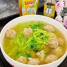 #太太乐鲜鸡汁芝麻香油#羊肉丸子萝卜丝汤