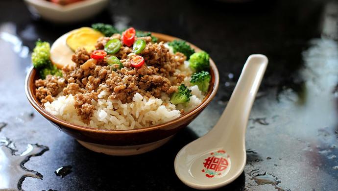 【美味零失败√】台湾卤肉饭