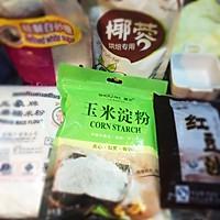 #下午茶甜点#椰蓉糯米豆沙糕的做法图解1