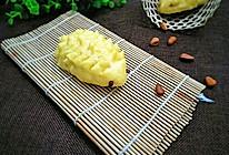 刺猬南瓜馒头#嘉宝辅食宝典#的做法