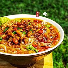 #美食视频挑战赛# 耳光酸辣粉