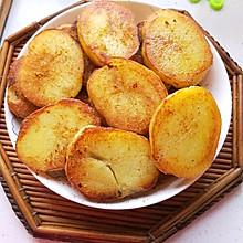 煎熟土豆片