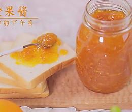 最好吃的方子——鲜橙果酱的做法