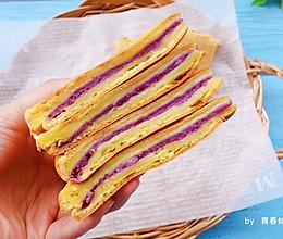 #好吃不上火#紫薯芋泥烤年糕的做法