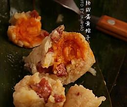 从腌制一坛咸鸭蛋开始-香肠咸蛋黄粽子