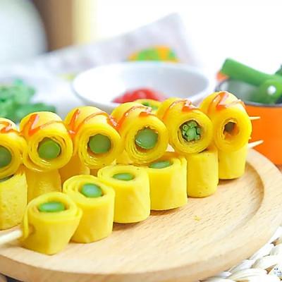 芦笋鸡蛋卷 宝宝辅食食谱