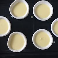 椰香蛋挞的做法图解7