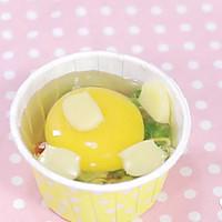 早餐鸡蛋杯 宝宝辅食食谱的做法图解10