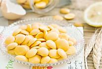 蛋黄溶豆豆的做法