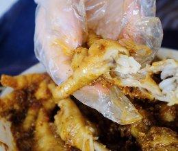 #营养小食光#粉蒸鸡爪的做法