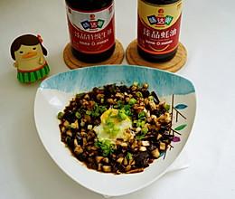茄丁蒸蛋的做法