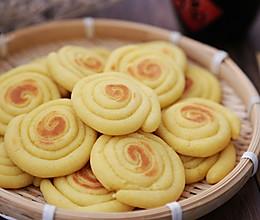 玉米面饼的做法