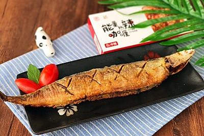 外脆内嫩 咖喱香烤秋刀鱼#安记咖喱慢享菜#