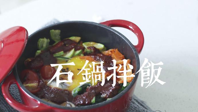 家庭版石锅拌饭