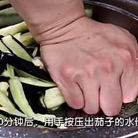 【青椒茄子】省油你学会了吗的做法图解1