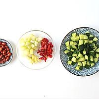 『家夏』简单易做 快手中午菜 家常版宫保鸡丁的做法的做法图解2