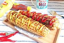 香辣烤玉米 简单快手健康的街边小吃#单挑夏天#的做法