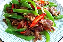 #餐桌上的春日限定#辣椒炒牛肉的做法