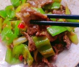 青椒炒牛肉的做法
