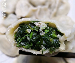 手工荠菜饺子的做法