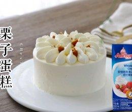 """#""""佳""""节好滋味#  秋天的第一口栗子,栗子海盐奶油蛋糕~的做法"""