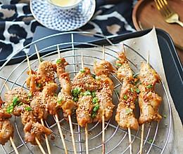 烤箱菜|香烤味曾孜然粉辣椒粉鸡肉串,接地气#硬核菜谱制作人#的做法