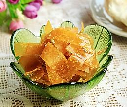 白糖柚子皮的做法