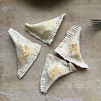 快手香蕉酥---空气炸锅版的做法图解3