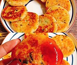 黄磊老师同款~外焦里嫩巨好吃的土豆泥饼的做法