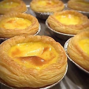 蛋挞-甜品店配方精制蛋挞(这位同学)【图片】